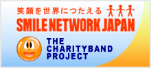 SMILE NETWORK JAPAN | THE CHARITYBAND PROJECT